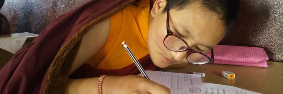 2018 National and School Exams